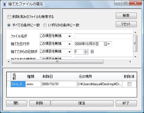 smartgomibako02.jpg