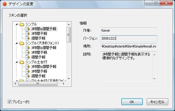 tasktraynitenkiyoho02.jpg