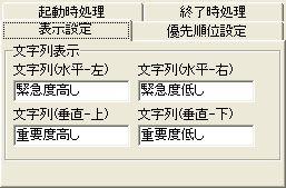 todotwod02.jpg