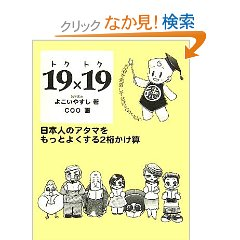 tokutokubook01.jpg
