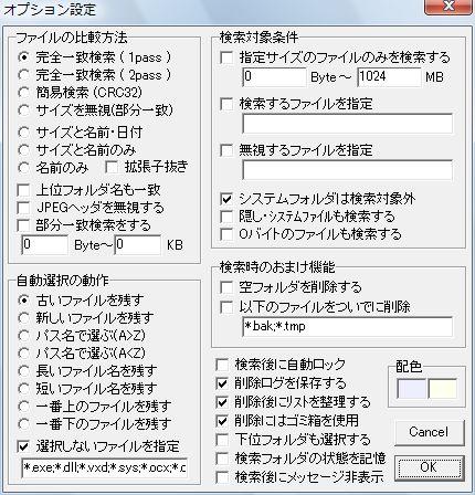 undupapp02.jpg
