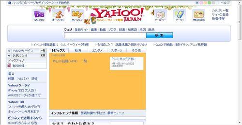 webblocker01.jpg